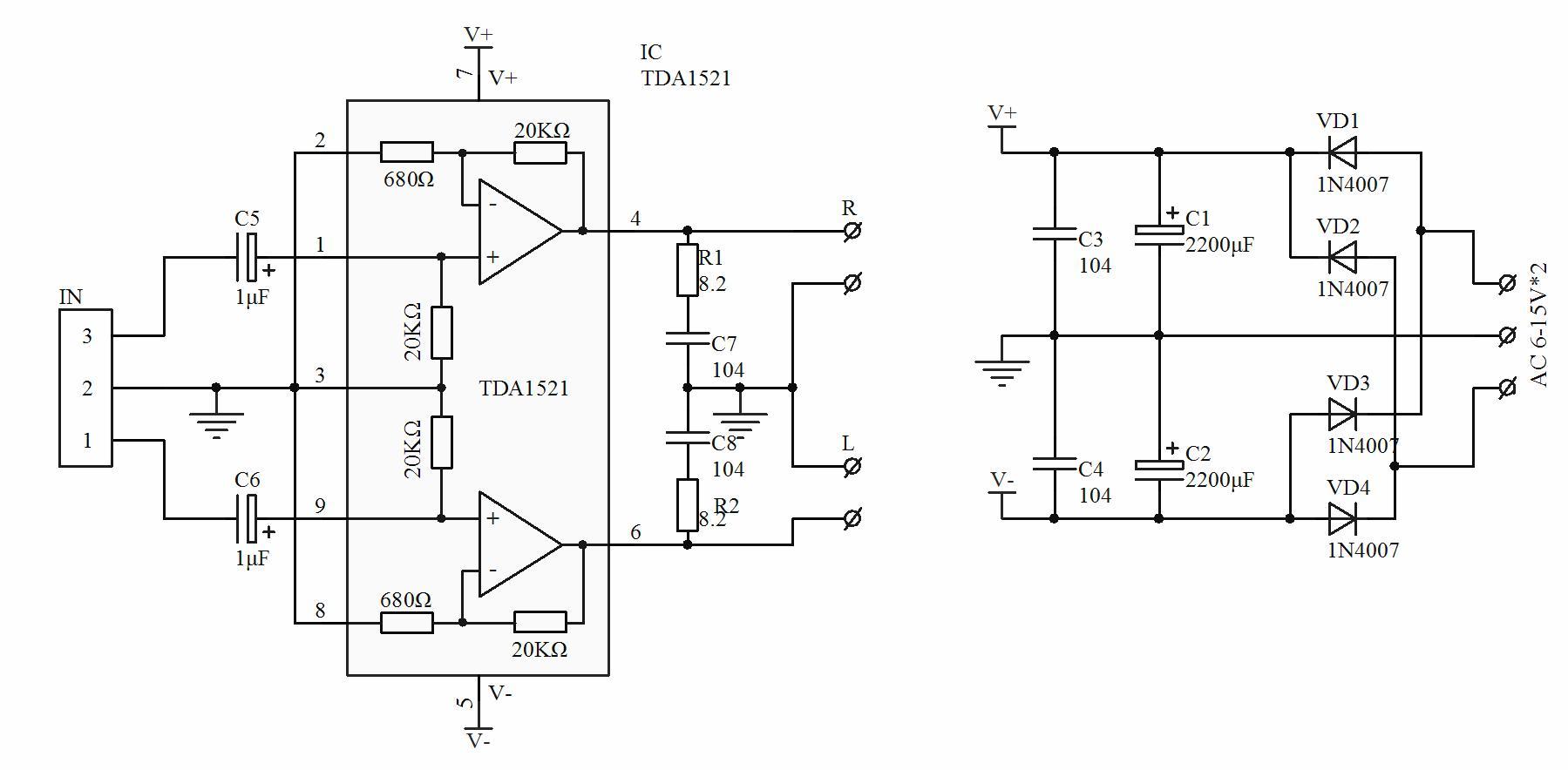 ocl双声道功放套件(带优质散热器)